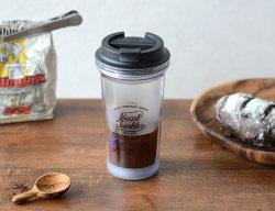 水出しコーヒー タンブラー
