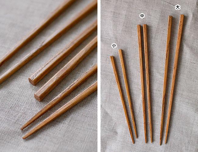テトラ 栗箸