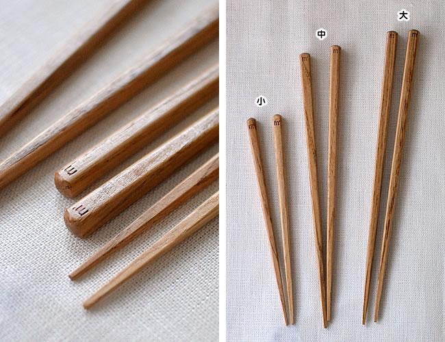 グロス 栗箸