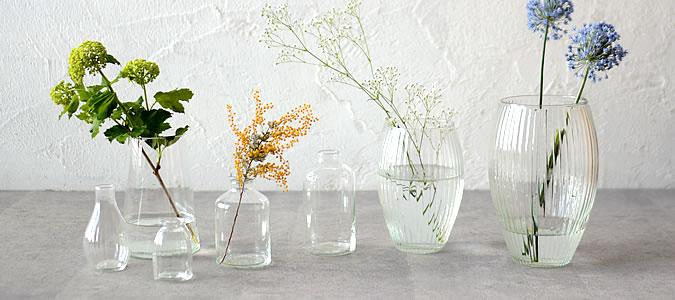 季節を楽しむガラスのフラワーベース